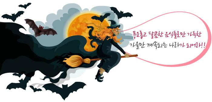 1208-가을나라-다람쥐_25.jpg