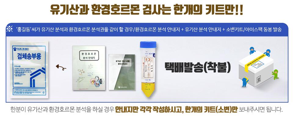 0329 영양분석2종.jpg